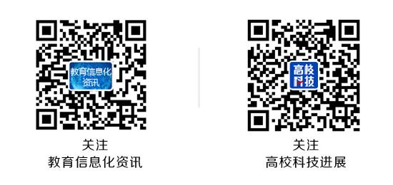 教育信息化资讯微信二维码